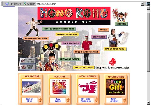 Award winning HKTA website