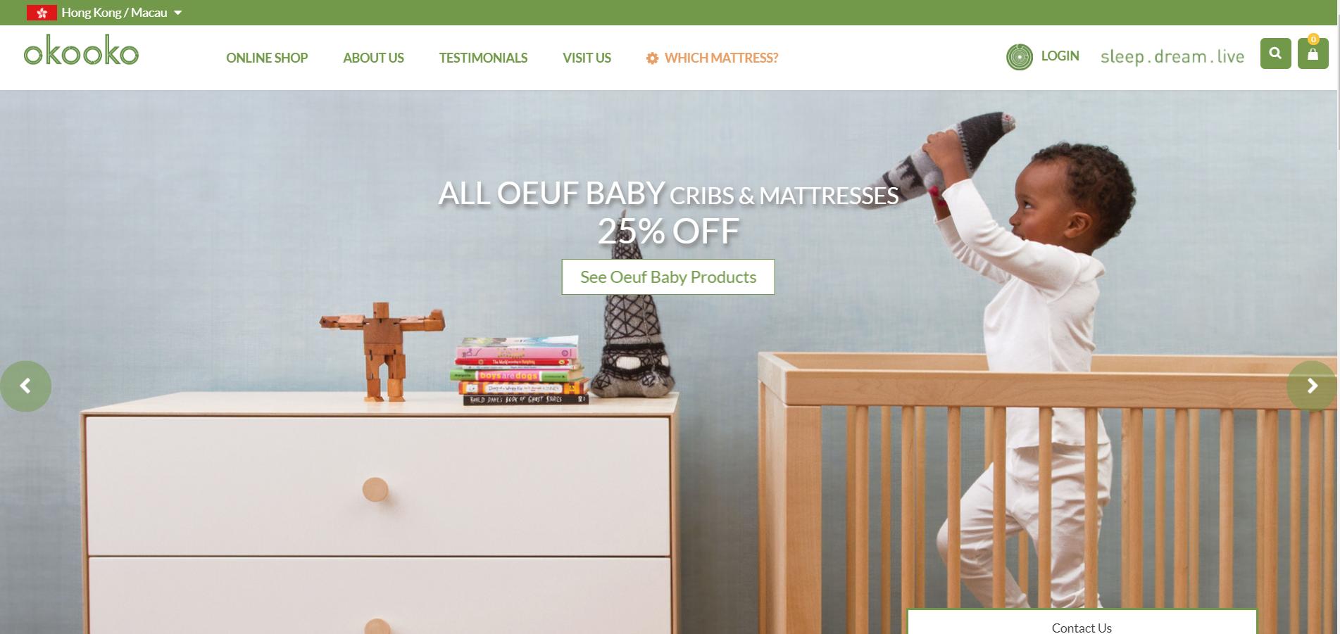 Okooko Homepage