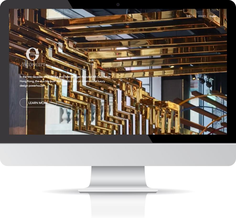 Web Design AB Concept
