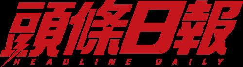 AESIR Ltd