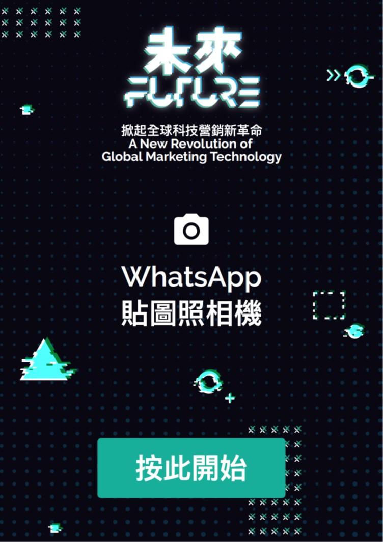 technine WhatsApp Sticker Kiosk