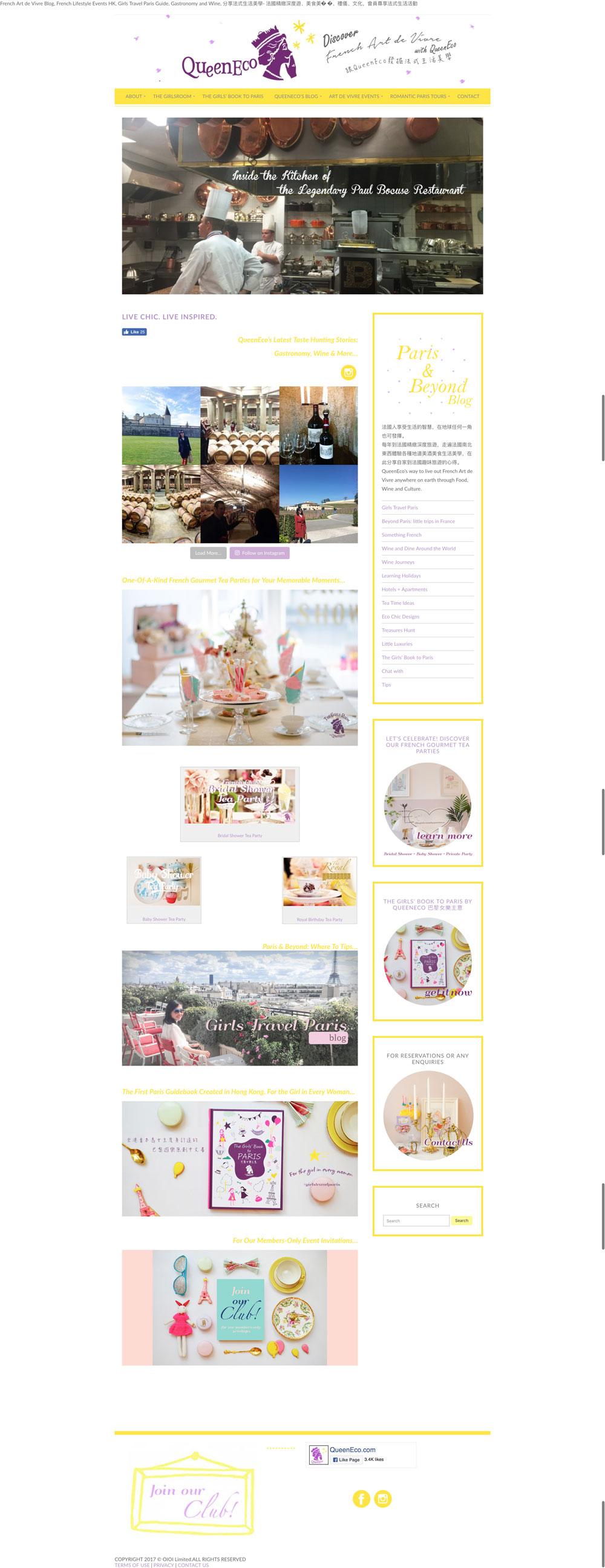 Queen Eco Homepage